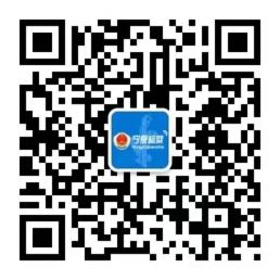 2021年宁夏法院系统检察院系统招聘聘用制书记员公告(388人)
